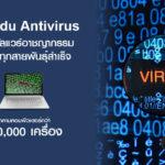 Baidu Antivirus_Virut