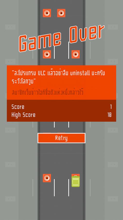 avoidcone03