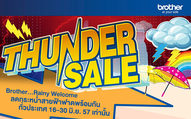 brother-thunder-sale