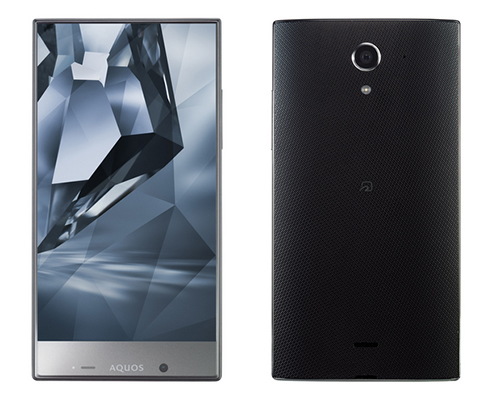 sharp-aquos-crystal-X-5.5-inch