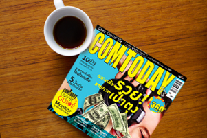 COMTODAY ฉบับที่ 518