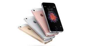 iPhone SE เปิดตัว