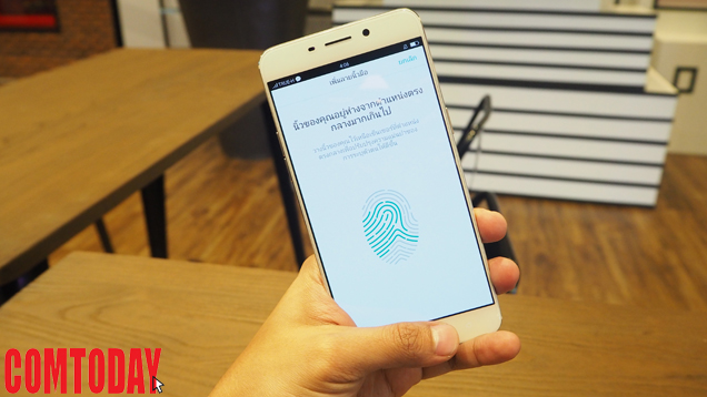 oppo-f1-plus-touch-access