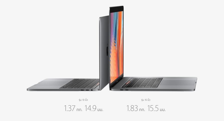 macbook-pro-71-s