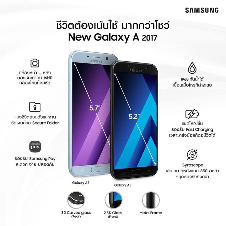 New-Samsung-Galaxy-A-2017-01