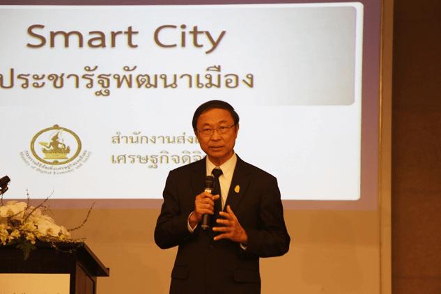 sipa-smart-city-model-1