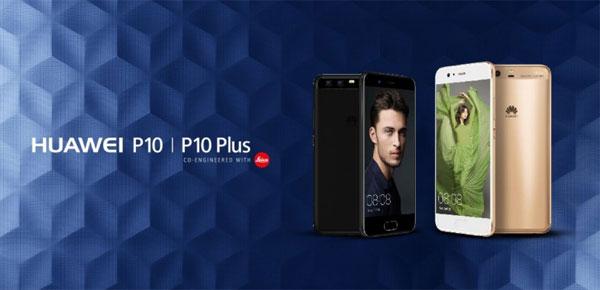 เปิดตัว Huawei P10