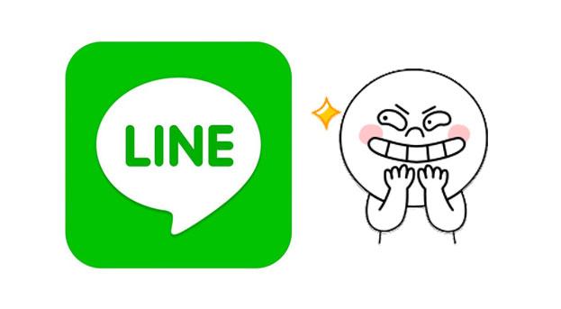 LINE โดนแฮก