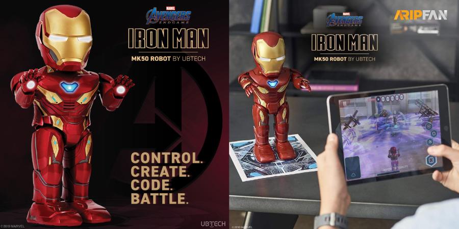 """หุ่นยนต์ """"Iron Man MK50"""""""