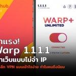 VPN-WEB