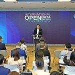 4.วันข้อมูลเปิดนานาชาติ พ.ศ.2564 (International Open Data Day 2021)