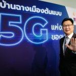 Ban Chang 5G_03