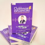 Clubhouse Influencers_2