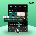 JOOX BUZZ 1