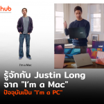 JUSTIN-LONG-WEB