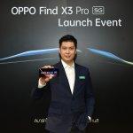 OPPO Find X3 Pro 5G_MKT (5)