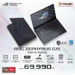 ROG Facebook Post AMD 5000-01