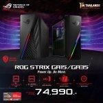 ROG Facebook Post AMD 5000-03