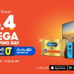 Shopee 4.4 Mage Shopping Day Main KV