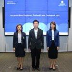 2.เปิดตัวการประกวดสุดยอดองค์กรนายจ้างดีเด่น ประจำประเทศไทย ปี 2564