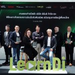 210402 Pic LearnDi by AIS Academy Partner01