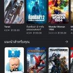 AnyConv.com__Screenshot_20210409-103817_Google Play Store