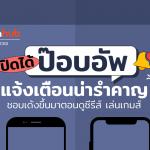 CLOSE-POPUP-WEB