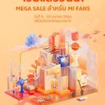 Mi Fan Festival 2021 (1)