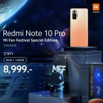 Redmi Note 10 Pro Mi Fan Festival Special Edition (1)