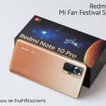 Redmi Note 10 Pro Mi Fan Festival Special Edition (2)