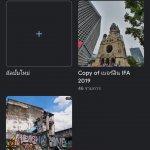 Screenshot_20210420-112723_Photos