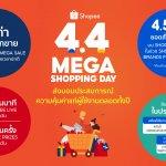 Shopee 4.4 Mega Shopping Day Post PR_TH