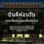 Welcome_HP Virtual Room