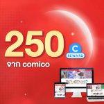 3BB-PressPic-20210505-Detail-6_comico