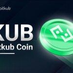 KUB Coin