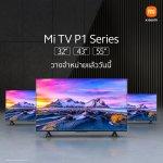 Mi TV P1 Series (1)