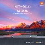 """Mi TV Q1 75"""" (1)"""