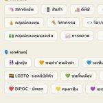 Screenshot_2021-05-21-15-51-14-458_com.clubhouse.app