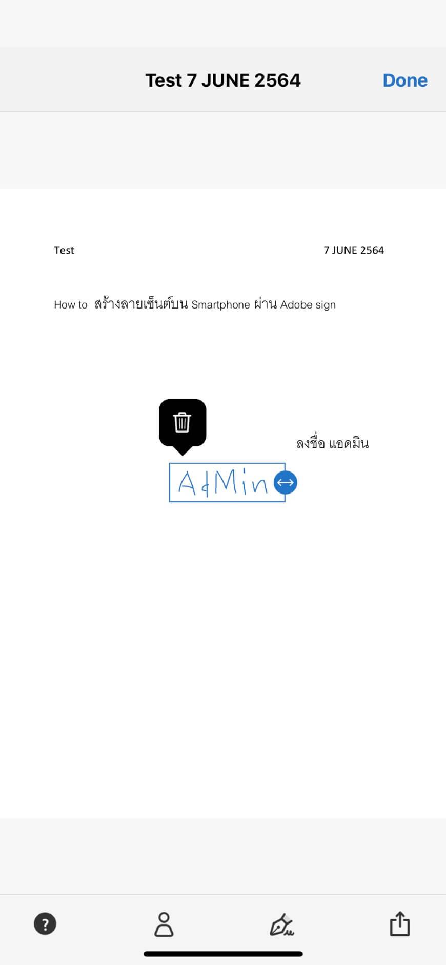 Adobe Sign