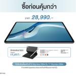 HUAWEI MatePad Pro 12.6-inch_4
