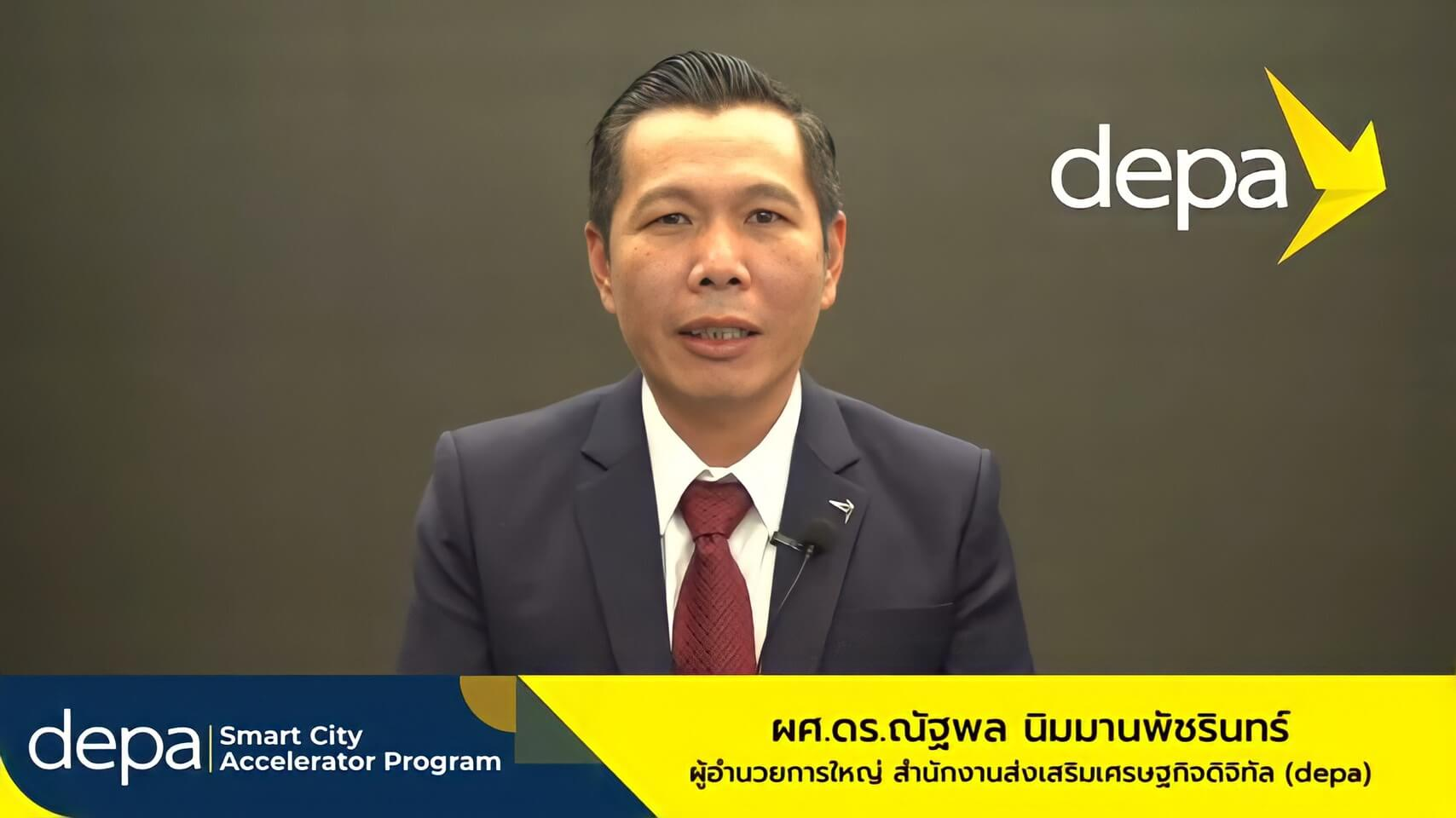 ผศ.ดร.ณัฐพล นิมมานพัชรินทร์ ผู้อำนวยการใหญ่ สำนักงานส่งเสริมเศรษฐกิจดิจิทัล หรือ ดีป้า
