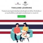 หน้าตา thailand learning 01