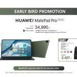 06_Promotion – HUAWEI MatePad Pro 12.6-inch – Olive Green