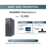 10_Promotion – HUAWEI MateStation S