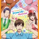 4 – Life Lessons with Uramichi-Oniisan
