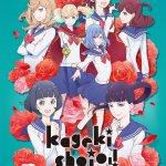 6 – Kageki Shojo!!