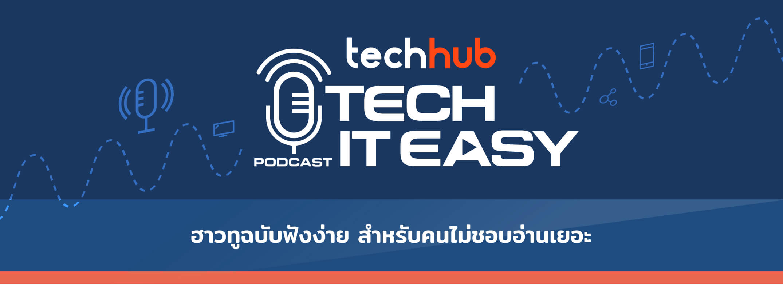 Techhub Podcast