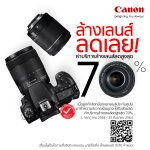 Camera Care_1