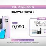 Preorder_4 HUAWEI nova 8i