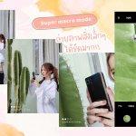 Redmi Note 10 Pro (4)